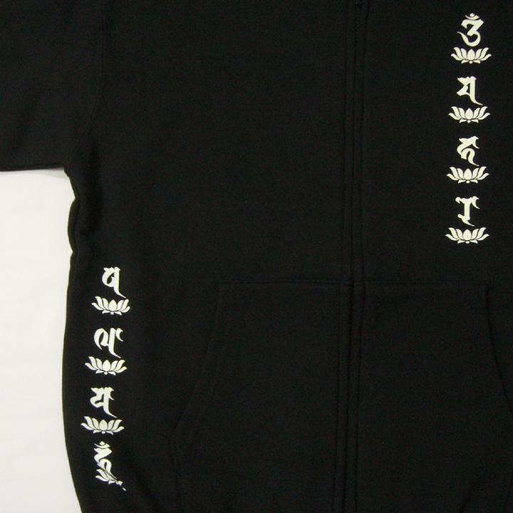梵字の腰画像