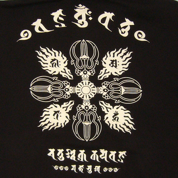 梵字の背中画像