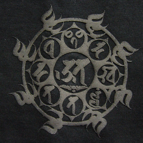 黒T背中梵字サークル