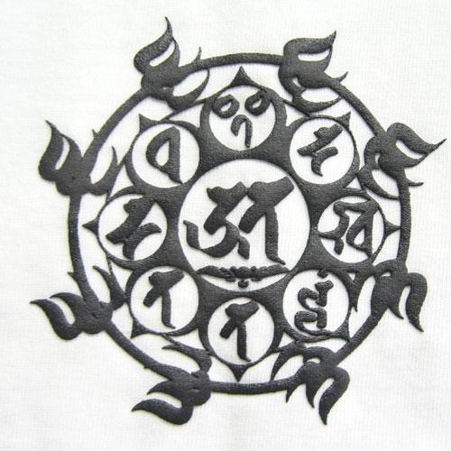 背中の梵字サークル白T