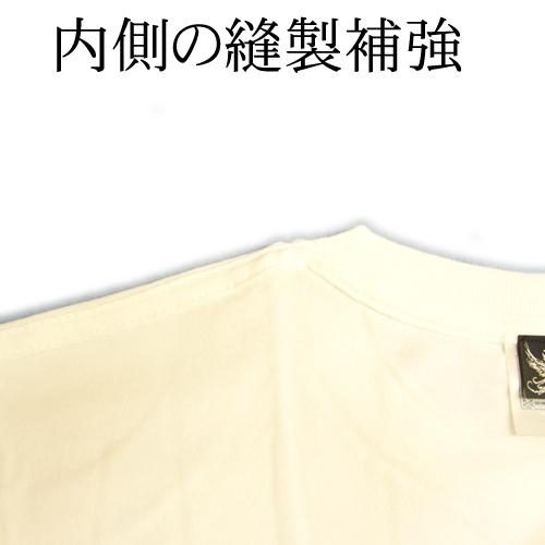 Tシャツ肩