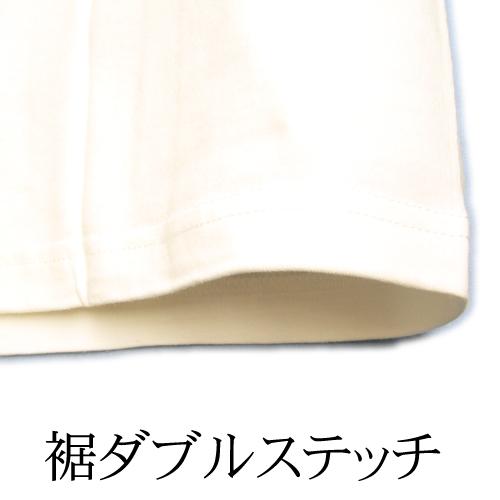 Tシャツ裾