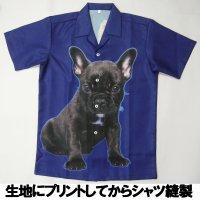 オーナーグッズ ペット写真 から生地プリントの アロハシャツ作製 1着から