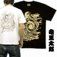 桜吹雪と竜王太郎の和柄Tシャツ通販