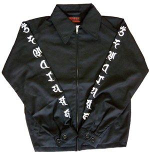 画像1: マハースカ 刺繍 毘沙門天 ドリズラー通販