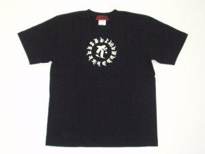 画像1: 干支 梵字 Tシャツ 虚空蔵菩薩 タラーク 梵字タトゥー (丑寅)通販 梵字 一覧