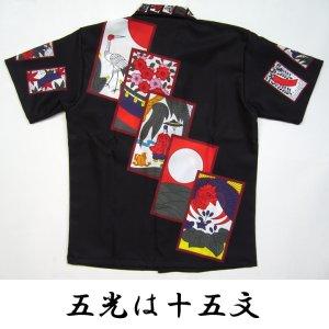 画像2: 花札 役 アロハシャツ ハワイアン 和柄アロハ 大きいサイズ