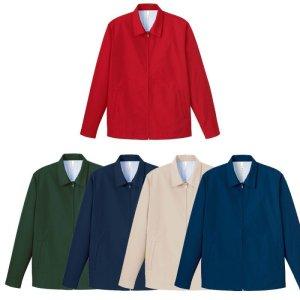 画像2: 無地 ジャケット( スイングトップ ブルゾンジャンパー) 赤 / 刺繍 名前入れ可 カー倶楽部 通販