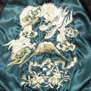 画像3: スカジャン 富士龍 AKB マジすか ゲキカラ 通販 和柄服