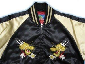 画像4: スカジャン龍 通販 和柄服