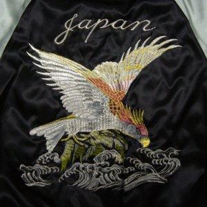 画像4: スカジャン 波鷹 マジすか トリゴヤ 通販 和柄服
