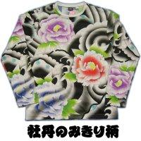 メンズ 和柄 長袖Tシャツ 刺青プリント総柄みきり花柄ポリエステルドライT 和柄服