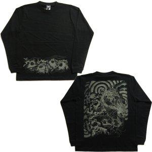 画像1: 和柄ロンT 唐獅子牡丹 (和柄長袖Tシャツ袖口リブ) 和柄服