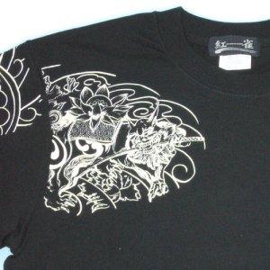 画像4: 唐獅子 と鬼 和柄 長袖Tシャツ 刺青デザインの紅雀(名入れ刺繍可)通販 和柄服