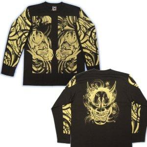 画像4: 般若 みきり 和柄 長袖Tシャツ 刺青デザイン 紅雀(名入れ刺繍可)通販 和柄服