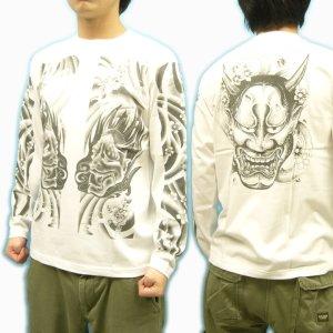 画像3: 般若 みきり 和柄 長袖Tシャツ 刺青デザイン 紅雀(名入れ刺繍可)通販 和柄服