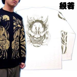 画像1: 般若 みきり 和柄 長袖Tシャツ 刺青デザイン 紅雀(名入れ刺繍可)通販 和柄服