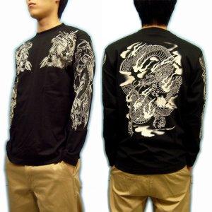 画像2: 雷神 騎龍(胸)背中 龍 宝玉 和柄長袖Tシャツ ブランドは紅雀 通販 (刺青 和彫り デザイン) 和柄服