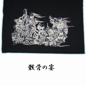 画像5: 舞踊 髑髏 と輪入道 和柄 長袖Tシャツ 刺青デザインの紅雀(名入れ刺繍可)通販 和柄服