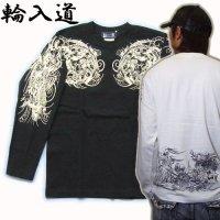 舞踊 髑髏 と輪入道 和柄 長袖Tシャツ 刺青デザインの紅雀(名入れ刺繍可)通販 和柄服