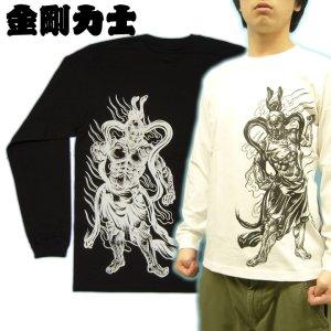 画像1: 金剛力士像 和柄 長袖Tシャツ 刺青デザインの紅雀(名入れ刺繍可)通販 和柄服