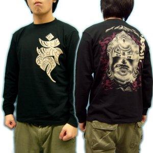 画像1: 不動明王 和柄 長袖Tシャツ 刺青デザインの紅雀(名入れ刺繍可)通販 和柄服