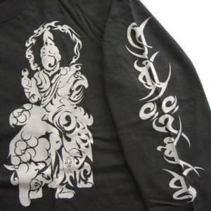 画像3: 四天王 和柄 長袖Tシャツ 刺青デザインの紅雀(名入れ刺繍可)通販