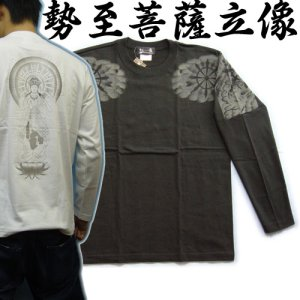画像1: 勢至菩薩 立像の仏像画 和柄 長袖Tシャツ 紅雀ブランド通販 名入れ刺繍可 胸割 刺青 和彫り 和柄服