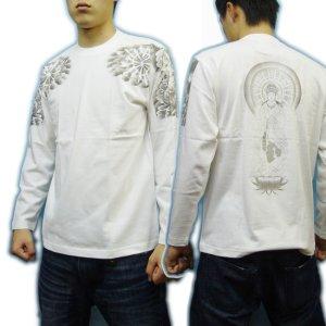 画像3: 勢至菩薩 立像の仏像画 和柄 長袖Tシャツ 紅雀ブランド通販 名入れ刺繍可 胸割 刺青 和彫り 和柄服
