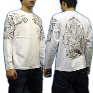 画像3: 大日如来 刺青 蓮の胸割 和柄長袖Tシャツ 紅雀ブランドの仏画 (通販 名入れ刺繍可) 和柄服