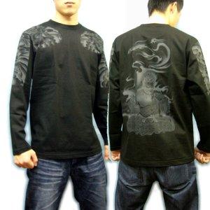 画像2: 不動明王 鳳凰 刺青 の仏像画 和柄 長袖Tシャツ 紅雀の通販 名入れ刺繍可 (五大明王) 和柄服