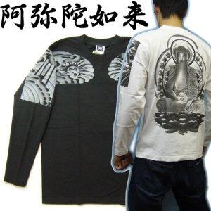 画像1: 阿弥陀如来 刺青 の仏像画 和柄 長袖tシャツ 紅雀通販 名前刺繍可 和彫り デザイン 和柄服