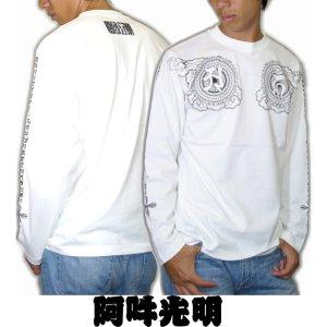 画像5: 阿吽光明 梵字 胸割 長袖Tシャツ /刺青 デザイン 梵字タトゥー Tシャツの袖にデザイン /名入れ刺繍可/通販 和柄服