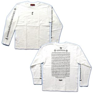 画像3: 般若心経 背中 梵字 長袖Tシャツ 梵字タトゥー 刺青 デザイン Tシャツの袖にデザイン (名入れ刺繍可 通販 ) 和柄服