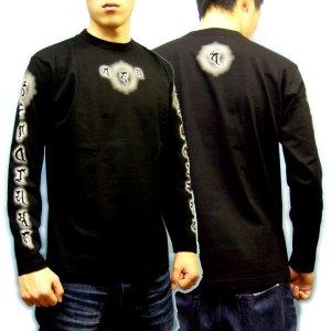 画像4: 毘沙門天 梵字 長袖Tシャツ 刺青 デザイン 梵字タトゥー Tシャツの袖にデザイン (名入れ刺繍可)通販 和柄服