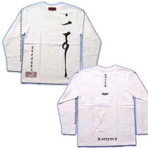 画像3: 大日三昧 左胸 梵字 長袖Tシャツ 刺青 デザイン/ 梵字タトゥー Tシャツの袖にデザイン (名入れ刺繍可、通販) 和柄服