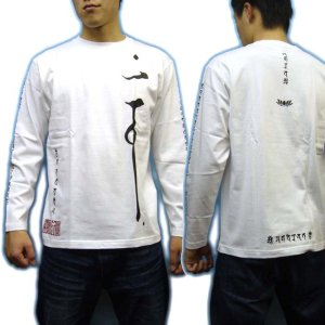 画像5: 大日三昧 左胸 梵字 長袖Tシャツ 刺青 デザイン/ 梵字タトゥー Tシャツの袖にデザイン (名入れ刺繍可、通販) 和柄服