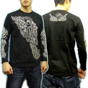 画像4: 阿弥陀来迎 梵字 長袖Tシャツ 刺青 デザイン Tシャツの袖にデザイン (名入れ刺繍可)通販 梵字タトゥー