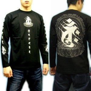 画像4: 蓮華座大日 梵字 長袖Tシャツ 刺青 デザイン / 梵字タトゥー Tシャツの袖にデザイン (名入れ刺繍可,通販 ) 和柄服