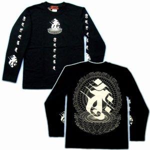 画像2: 蓮華座大日 梵字 長袖Tシャツ 刺青 デザイン / 梵字タトゥー Tシャツの袖にデザイン (名入れ刺繍可,通販 ) 和柄服