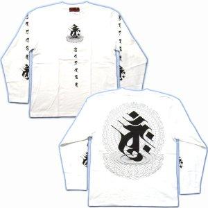 画像3: 蓮華座大日 梵字 長袖Tシャツ 刺青 デザイン / 梵字タトゥー Tシャツの袖にデザイン (名入れ刺繍可,通販 ) 和柄服