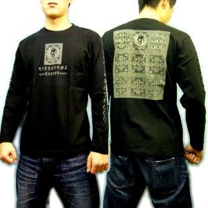 画像4: 金剛曼荼羅 梵字 長袖Tシャツ 刺青 デザイン 梵字タトゥー Tシャツの袖にデザイン (名入れ刺繍可)通販 和柄服