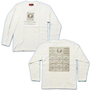 画像3: 金剛曼荼羅 梵字 長袖Tシャツ 刺青 デザイン 梵字タトゥー Tシャツの袖にデザイン (名入れ刺繍可)通販 和柄服