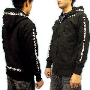 画像4: 天尊真言 梵字 スエット パーカー 刺青デザインのマハースカ(名入れ刺繍可)通販 和柄服