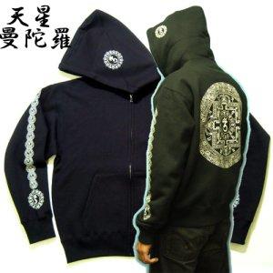 画像1: 天星宮曼陀羅 梵字 スエット パーカー 刺青デザインのマハースカ(名入れ刺繍可)通販 和柄服