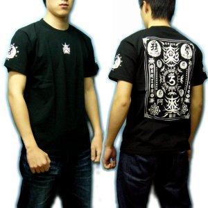 画像2: 大日護符の梵字Tシャツ通販