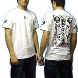 画像3: 大日護符の梵字Tシャツ通販