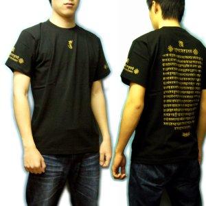 画像2: 般若心経の梵字Tシャツ通販