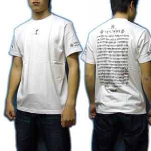 画像3: 般若心経の梵字Tシャツ通販
