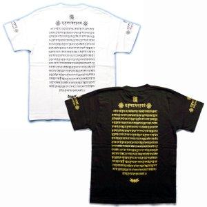 画像5: 般若心経の梵字Tシャツ通販